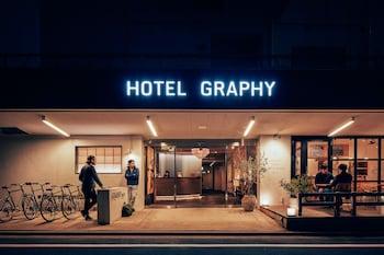Hotel Graphy Nezu - Exterior  - #0