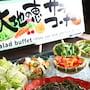 Daiwa Roynet Hotel Osaka Kitahama photo 29/41