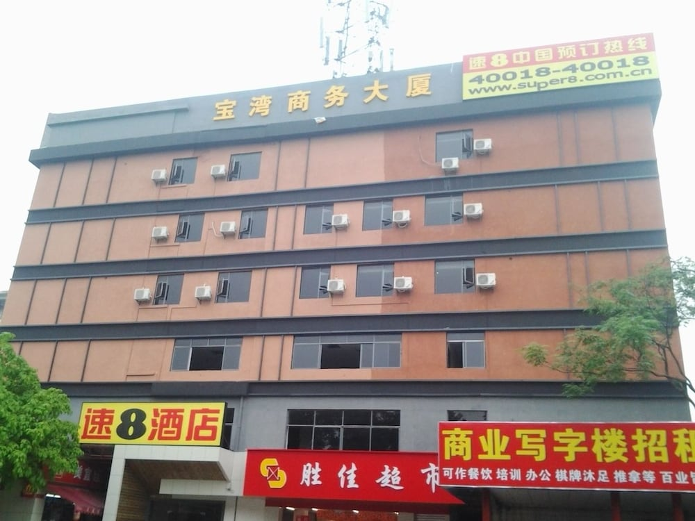 Super 8 Hotel Guangdong University of Foreign Studies