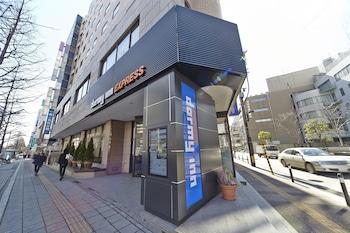 仙台市廣瀨通多米快捷飯店溫泉
