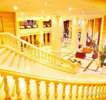 Photo for Omiga Hotel - Chenzhou in Chenzhou