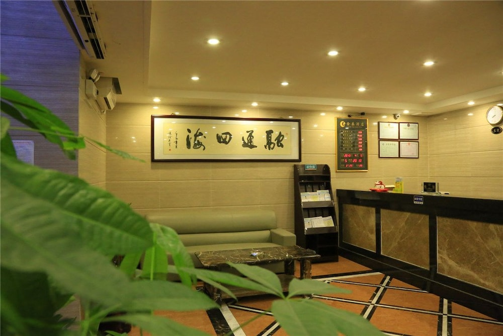 Kintai Hotel