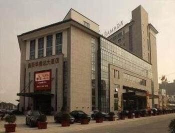Photo for Ramada Changzhou in Changzhou
