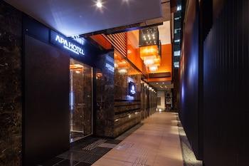 APA Hotel Ginza-Kyobashi