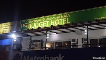 馬尼拉機場 DG 經濟型飯店
