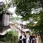 Kyoto Higashiyamasou photo 7/25