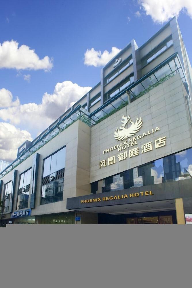 Phoenix Regalia Hotel Chunxi - Chengdu