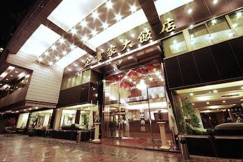 The Enterpriser Hotel - Featured Image  - #0
