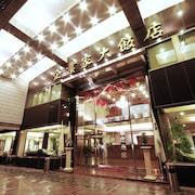 企業家大飯店