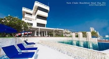 Nern Chalet Beachfront Hotel (Thailand 455735 undefined) photo