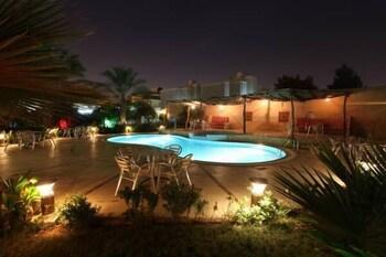 Boudl Al-Fayha'a