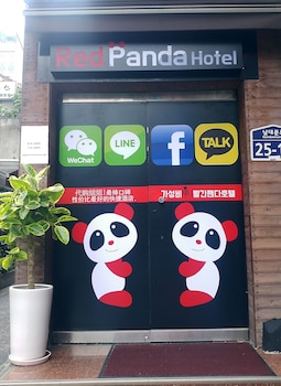 Photo for Red Panda Hotel in Seoul