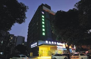 Tengda Businss Hotel - Zhuhai