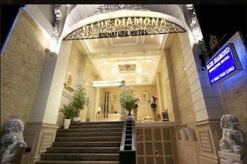 Blue Diamond Signature Hotel - Exterior  - #0