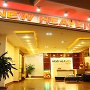 紐黑文飯店