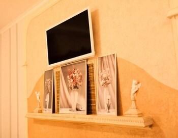 Urartu Hotel - In-Room Amenity  - #0