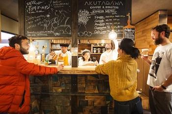Photo for Guesthouse U-En in Osaka