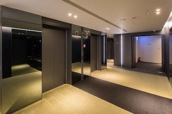 Chaiin Hotel - Tzung Tung Fu - Hallway  - #0