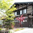 Sakura Guest House - Hostel