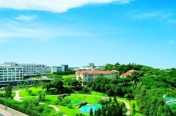 Xiamen C&D Hotel - Aerial View  - #0