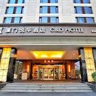 Xiamen C&D Hotel