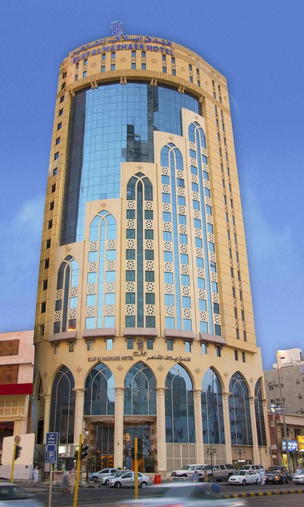 Elaf Al Mashaer Hotel