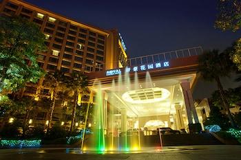 帝豪花園酒店