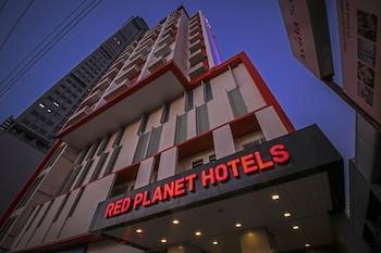 馬尼拉奧爾堤加紅星球飯店