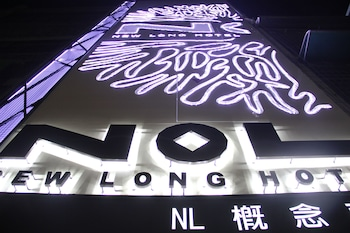 Photo for NL Concept Hotel in Kaohsiung