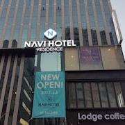 納威住宅飯店