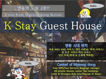 Photo for Myeong Dong K-Stay Guest House in Seoul
