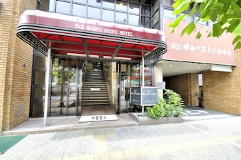 Photo for Sunny Stone Hotel II in Suita