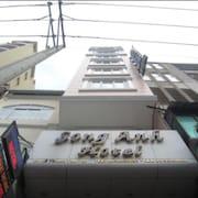 宋安酒店 1