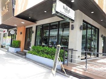 La Résidence Bangkok - Hotel Entrance  - #0