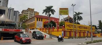 巴生西斯塔纳酒店