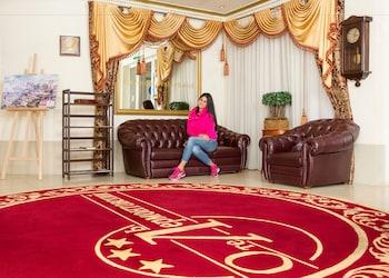 Hotel Lermontovskiy - Lobby  - #0