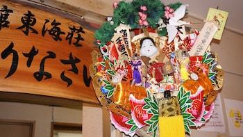 Photo for Asakusa Ryokan Toukaisou in Tokyo