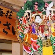 東京托開索淺草旅館