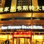 Best Western Plus Grand Hotel Zhangjiajie photo 32/34