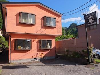 Photo for Turtle Inn Nikko in Nikko