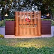公園九號服務式住宅飯店 - 曼谷席娜卡琳