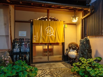 Photo for Gion Ryokan Q-beh in Kyoto