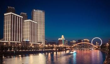天津泛太平洋大酒店