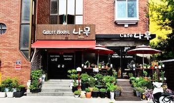 Photo for Namu Guesthouse in Gyeongju