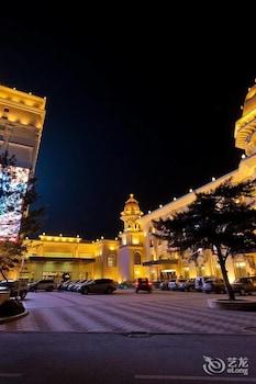 Photo for Zi Guang Yuan Hotel in Jilin
