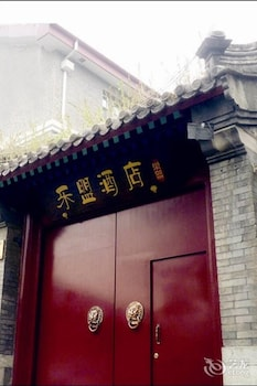 Photo for Hotel 66 in Beijing