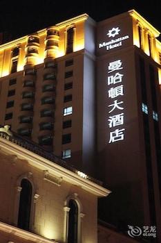 Photo for Manhattan Hotel in Harbin