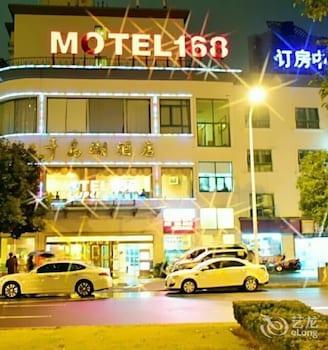 Photo for Shanghai Motel 168 in Shanghai