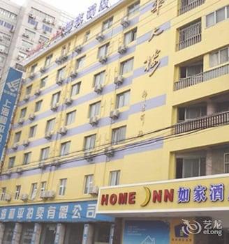 Photo for Home Inns Shanghai Quyang Business Center Dabaishu Subway Station Branch in Shanghai