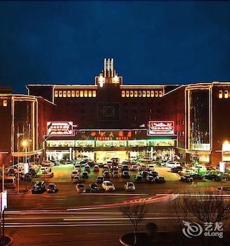 Photo for Century Hotel Jilin in Jilin